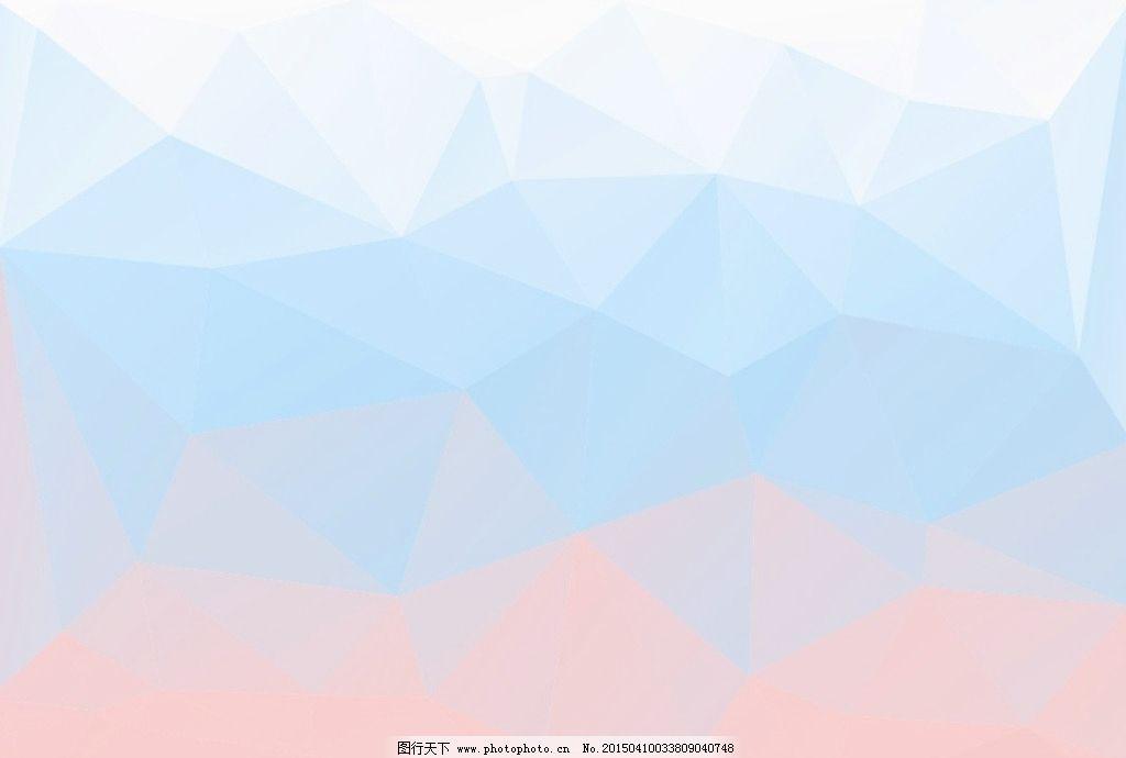 渐变几何结构图片