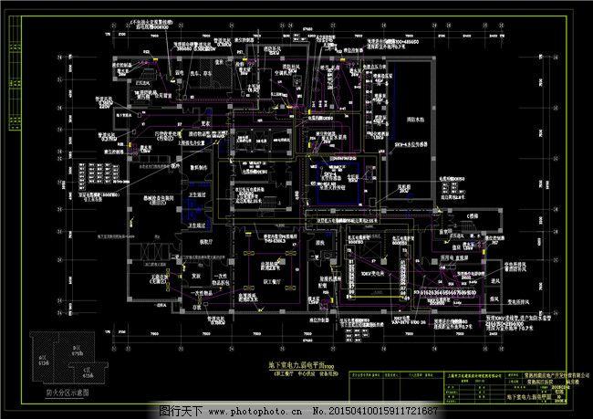 地下室电力弱电五金CAD精品平面图纸v电力图纸图片