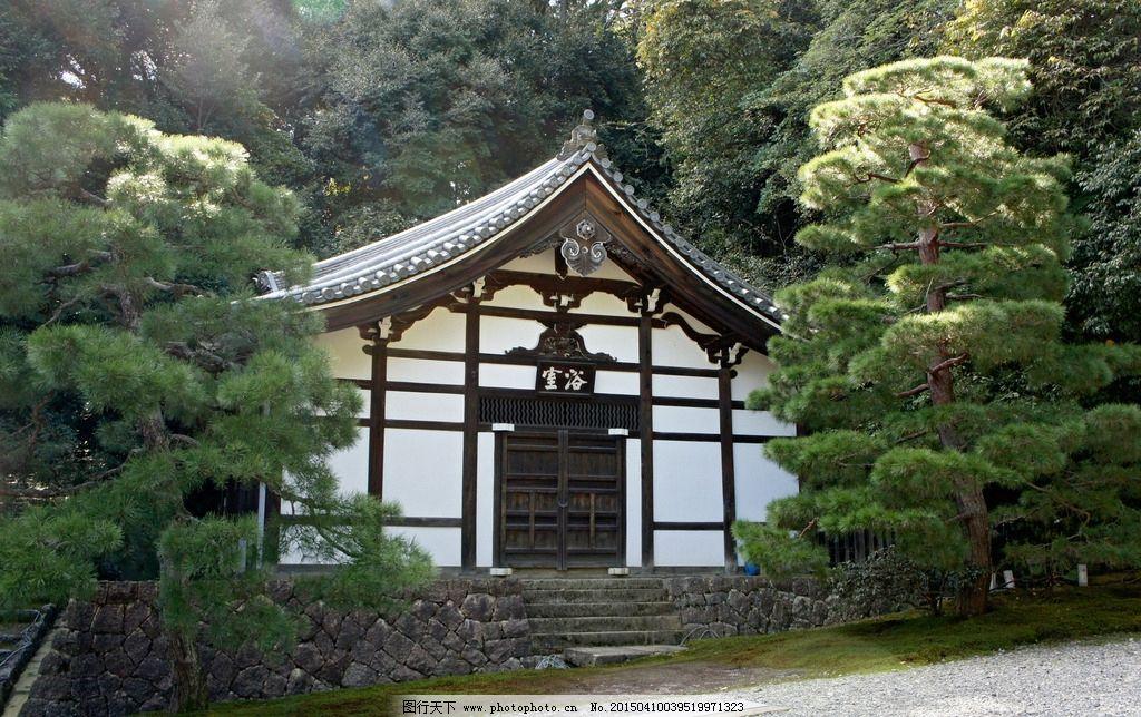 日本风光 日本浴室 摄影 日式建筑 旅游 摄影 建筑园林 园林建筑 350