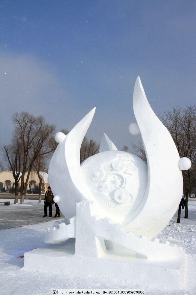 中国梦 雪雕 太阳岛比赛 大学生 首届 摄影 建筑园林 雕塑 72dpi jpg