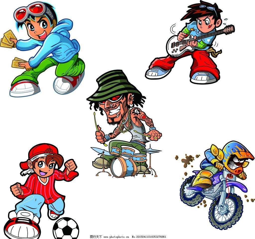 卡通人物 弹吉他的男孩 摩托 足球 鼓 矢量素材 矢量图 设计 动漫动画