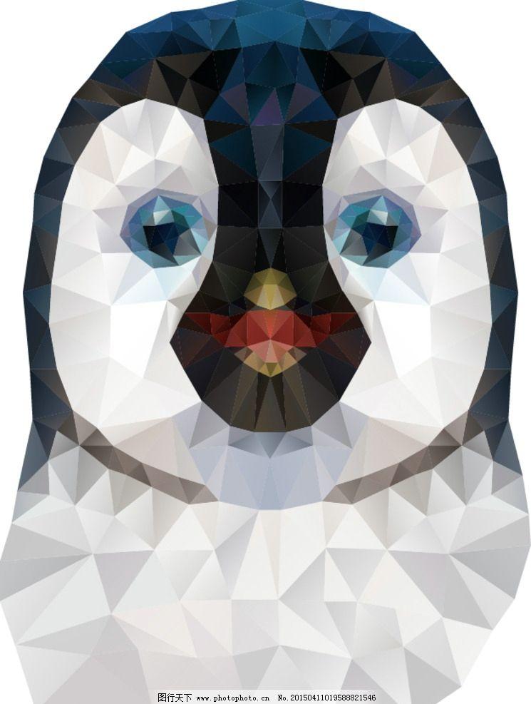 平面 设计小企鹅 三角形效果 三角形动物 晶格化动物 矢量图 条纹线条