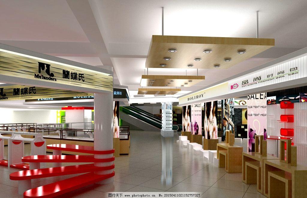 商场局部 柜台 红色个性柜台 木纹吊顶 岛柜  设计 3d设计 3d作品 300