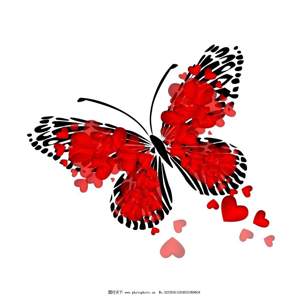 彩色蝴蝶 手绘 红心 爱心 心形 昆虫 翅膀 蝴蝶图案 生物世界 设计