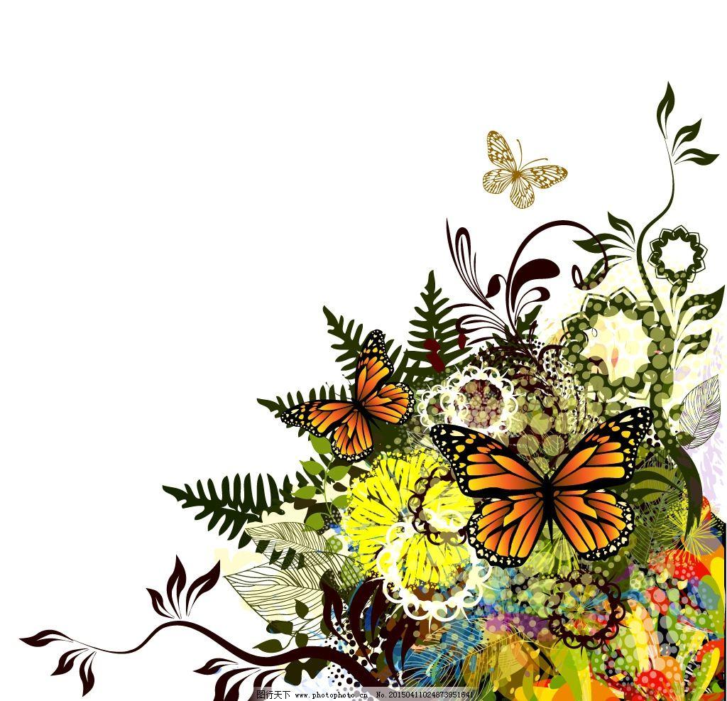 蝴蝶 彩色蝴蝶 手绘 昆虫 翅膀 植物花纹 蝴蝶图案 生物世界 设计