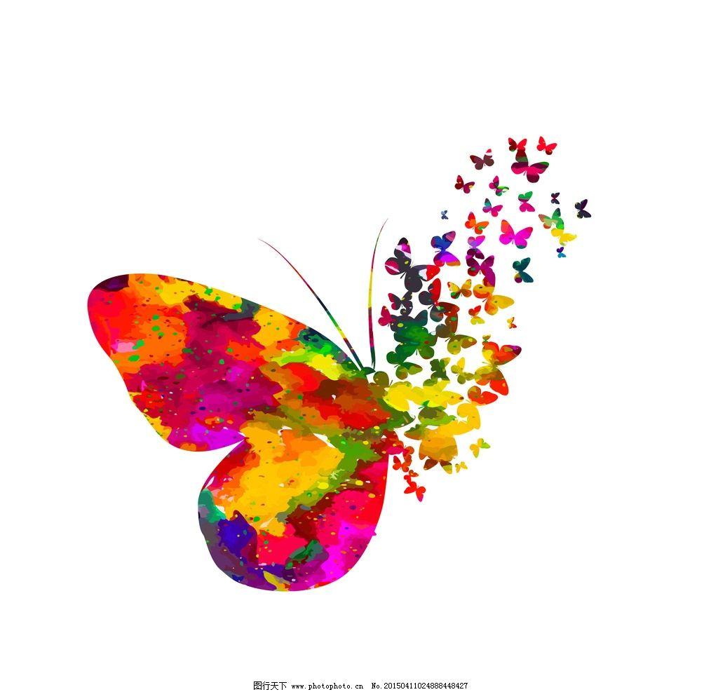 蝴蝶 彩色蝴蝶 手绘 昆虫 墨迹 翅膀 蝴蝶图案 生物世界 设计 矢量
