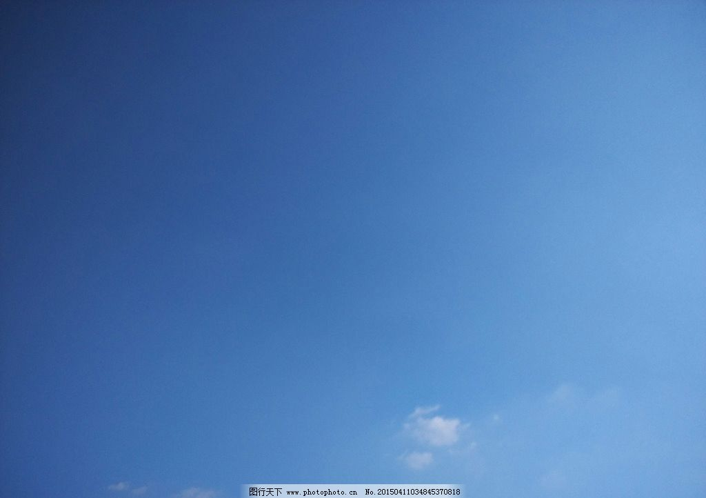 白云 天空 晴天 蓝天白云 晴朗的天气 素材 摄影 自然景观 自然风景图片