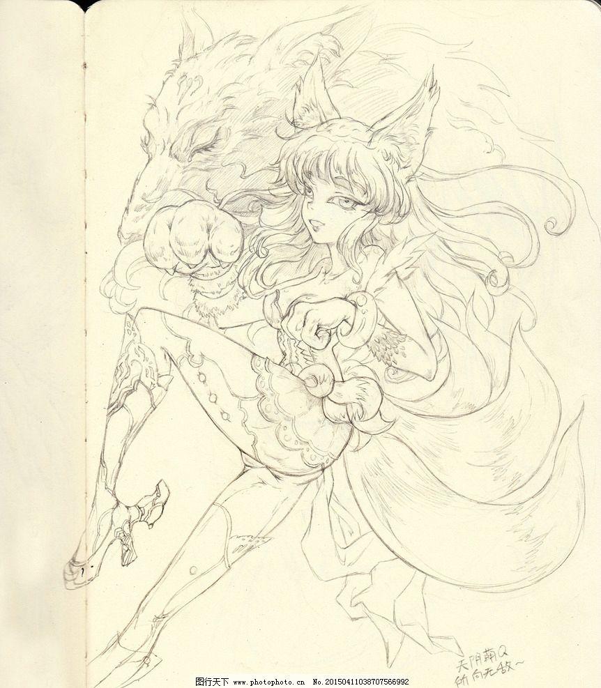 铅笔 手绘 九尾狐妖图片