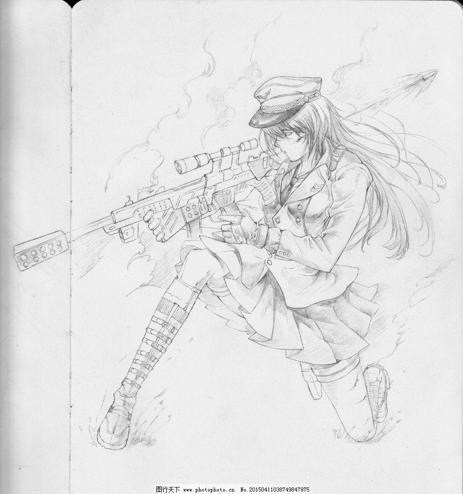 铅笔 手绘 狙击手图片
