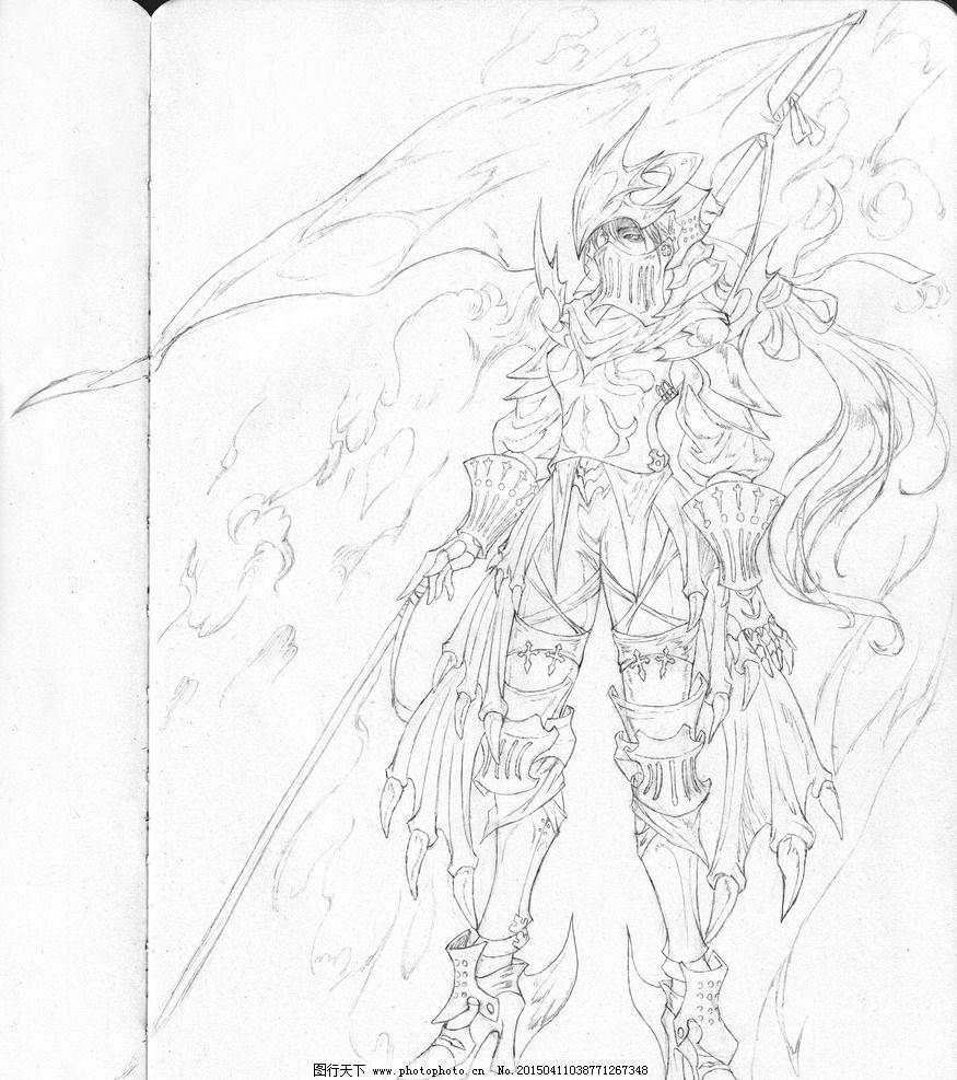 铅笔手绘 龙骑士图片