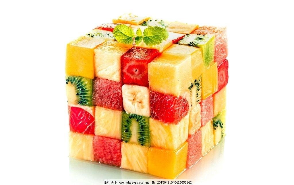 魔方水果 结构 吸引 变换 草莓 苹果 图片素材 摄影