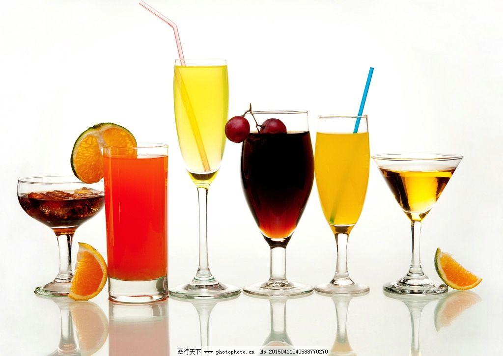 饮料 玻璃杯 酒杯 冷饮 酒吧 酒水 可乐 汽水 摄影 餐饮美食 饮料酒水