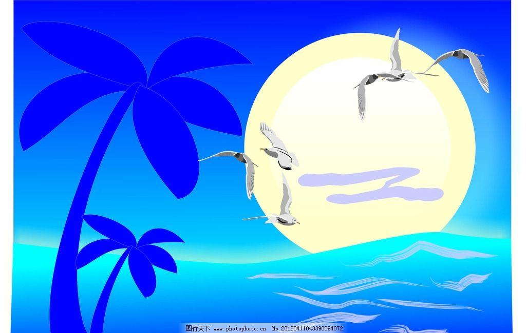 海边美景矢量图片