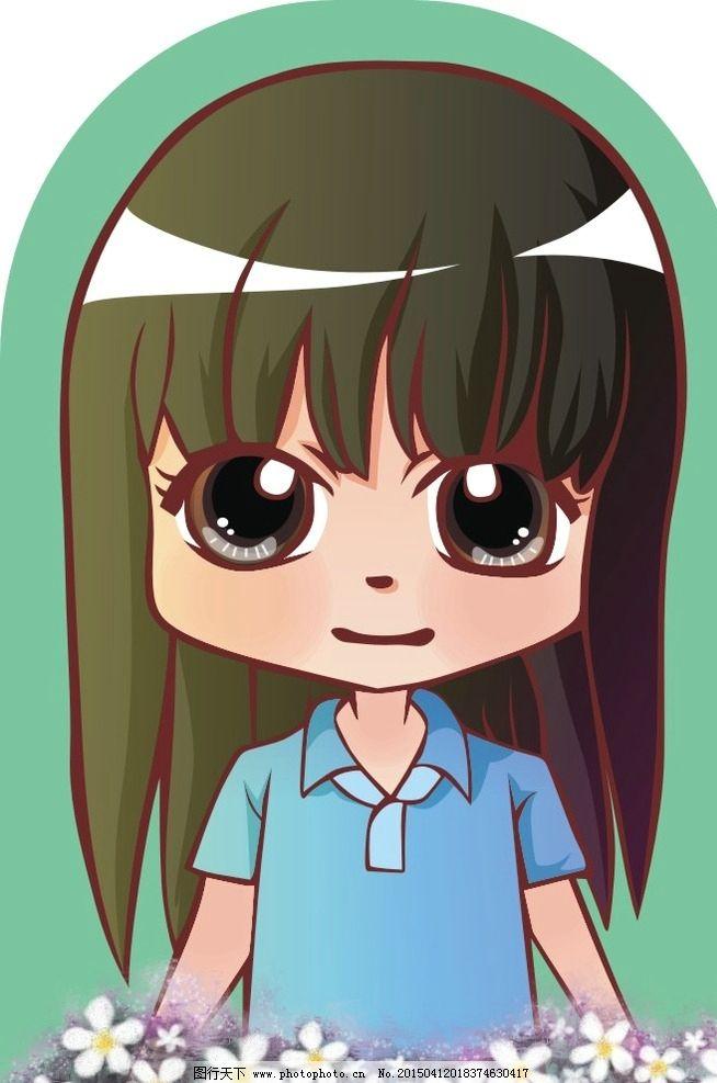 卡通 女孩 学生 q版 漫画 人物 长发 可爱 矢量动漫 设计 动漫动画