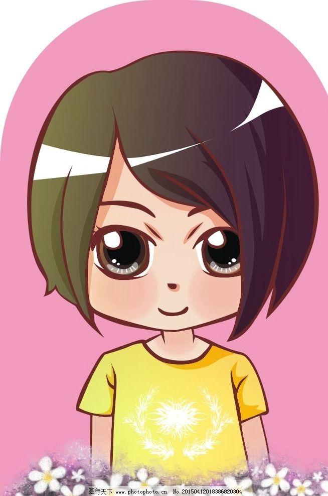 卡通 女孩 学生 q版 漫画 人物 短发 可爱 矢量动漫 设计 动漫动画 动