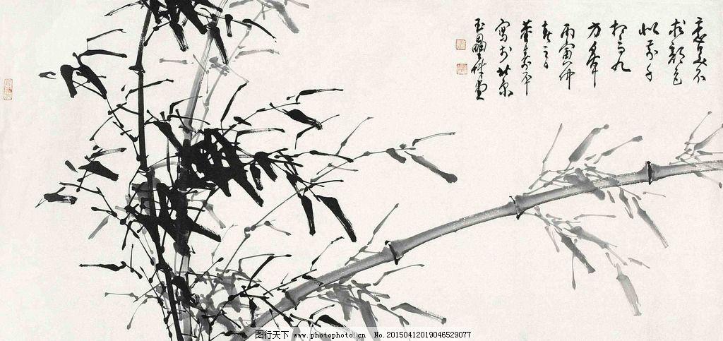 国画 董寿平 墨竹 竹子 竹 翠竹 中国画 绘画书法 文化艺术 国画-董寿
