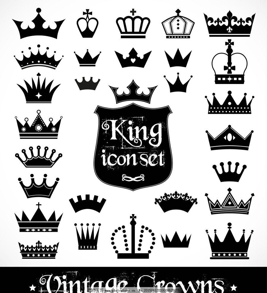 皇冠图片_网页小图标_标志图标_图行天下图库