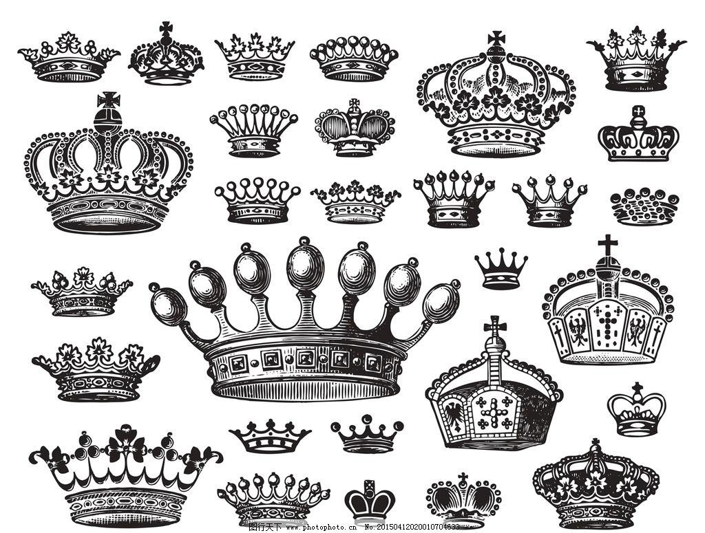 皇冠图片_网页小图标_标志图标