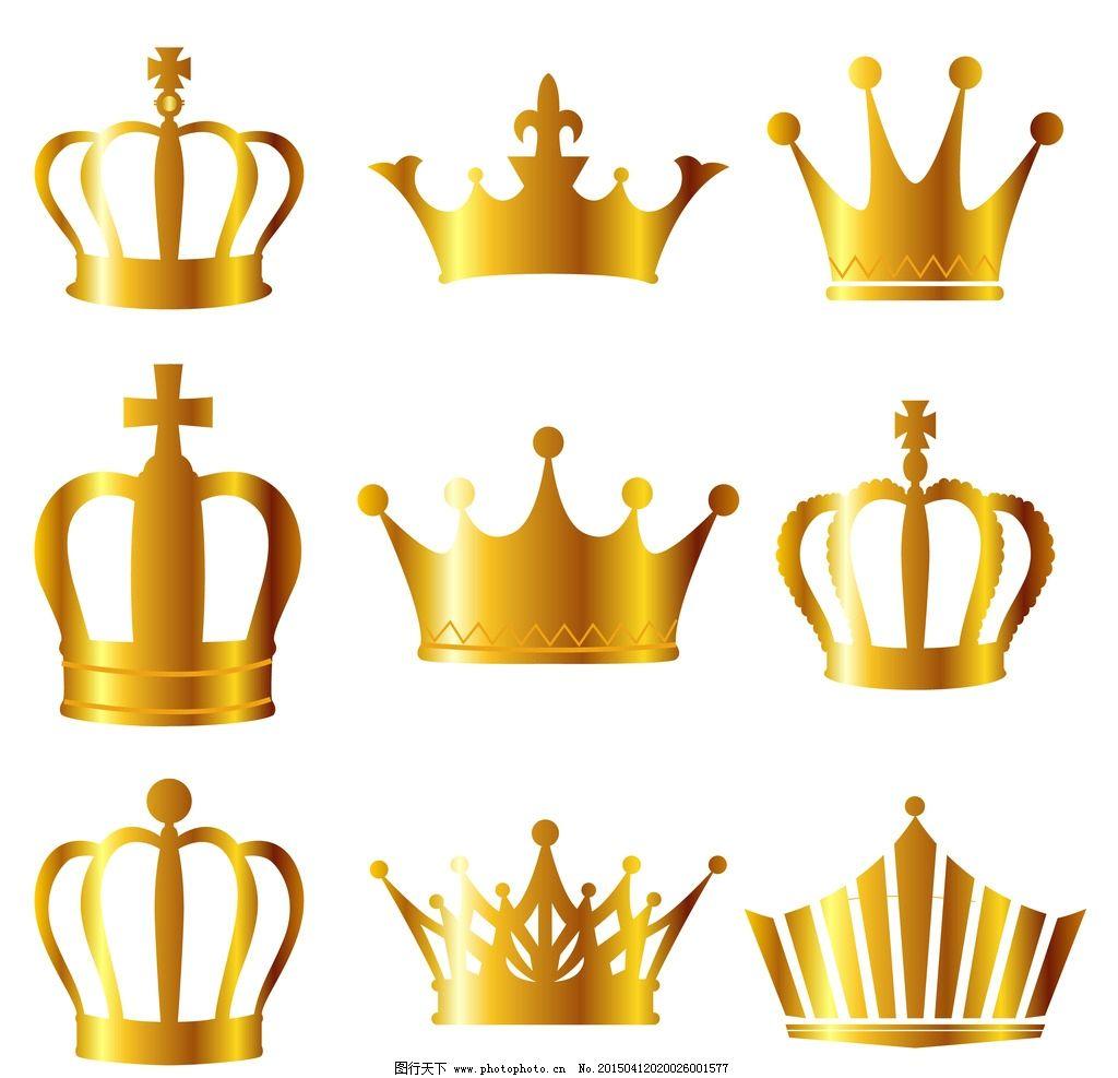 金色皇冠图片_网页小图标_标志图标_图行天下图库