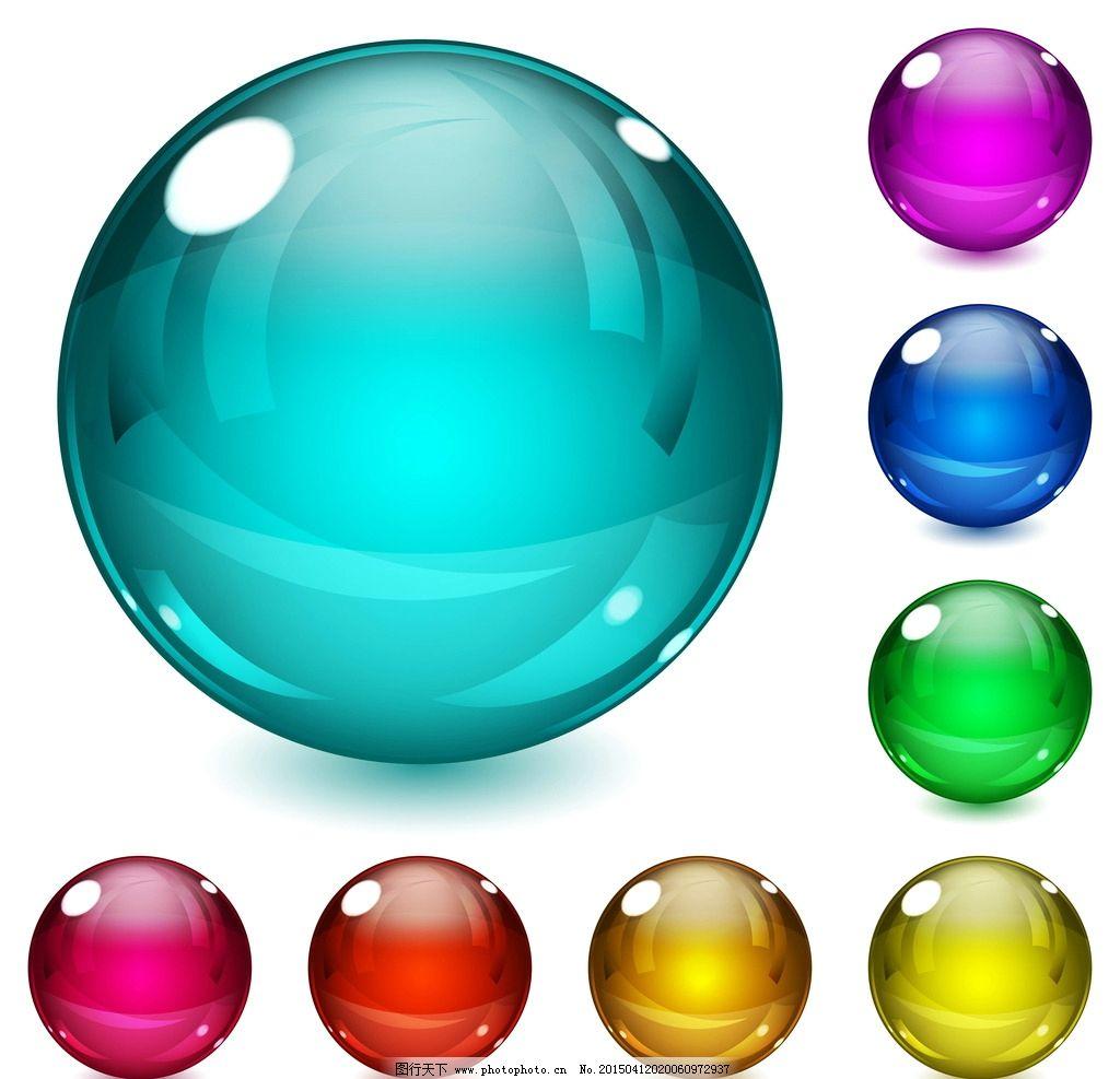 按钮 水晶按钮 圆球 手绘 网页按钮 矢量