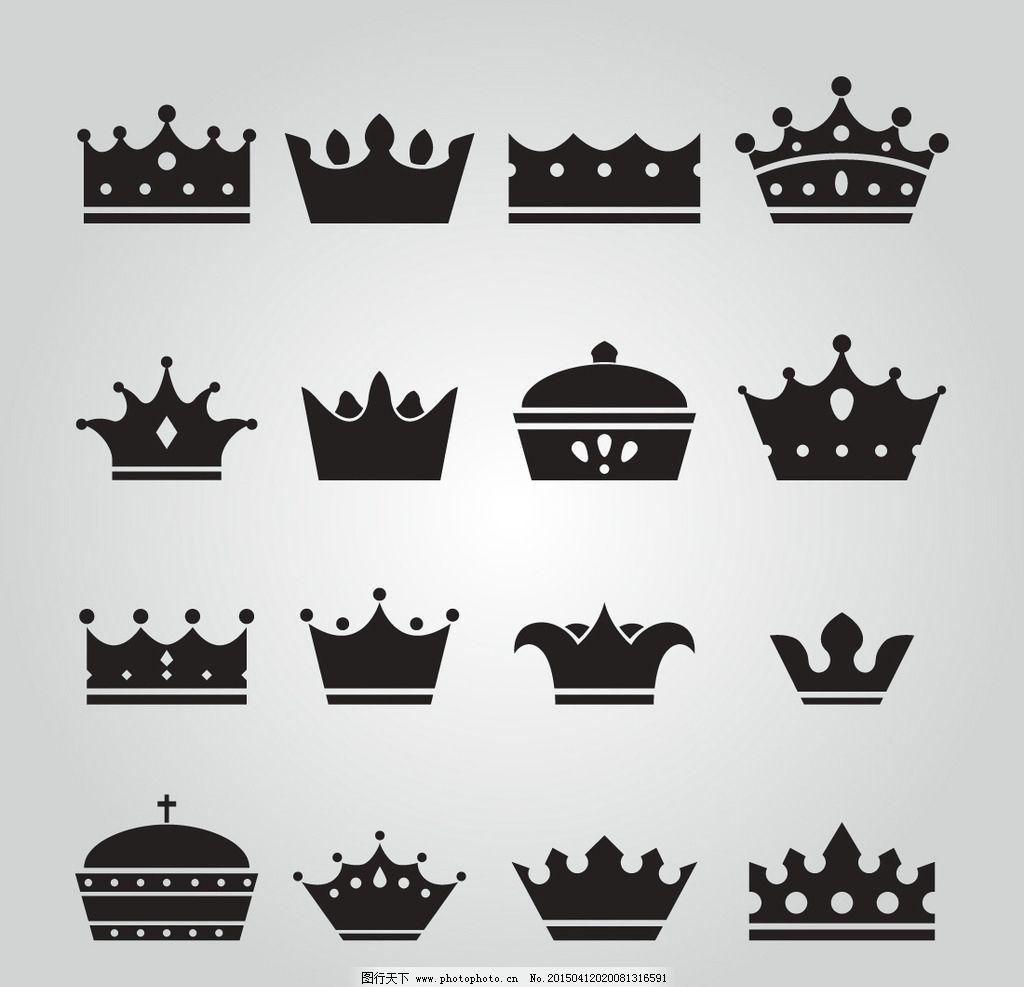 设计图库 标志图标 网页小图标  皇冠 欧式皇冠 头盔 权力 王冠 皇家