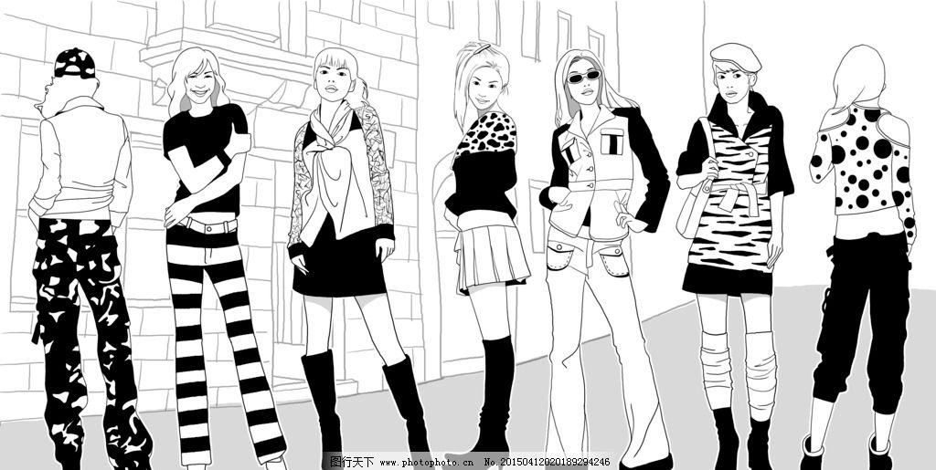 卡通人物 时尚女人 时尚女孩 美女 女人 魅力女人 性感女人 时尚插画