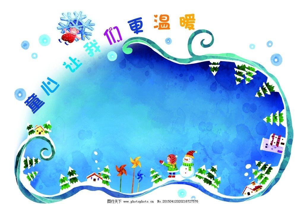 卡通冬天 雪人图片