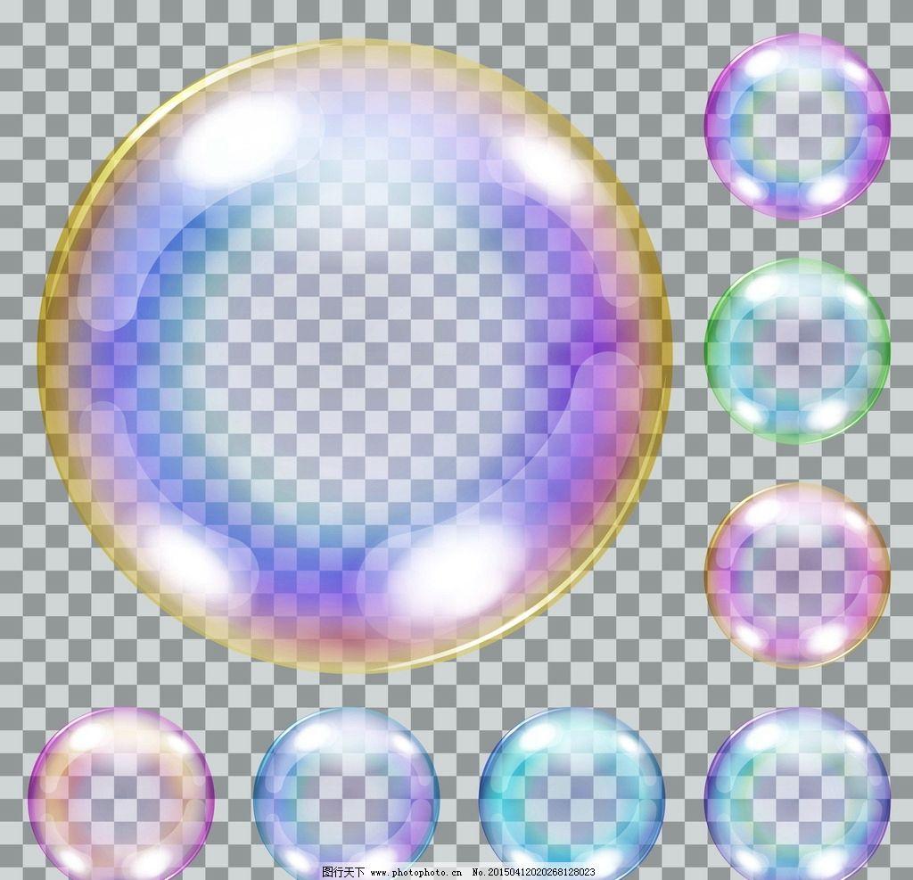 透明圆背景头像图片