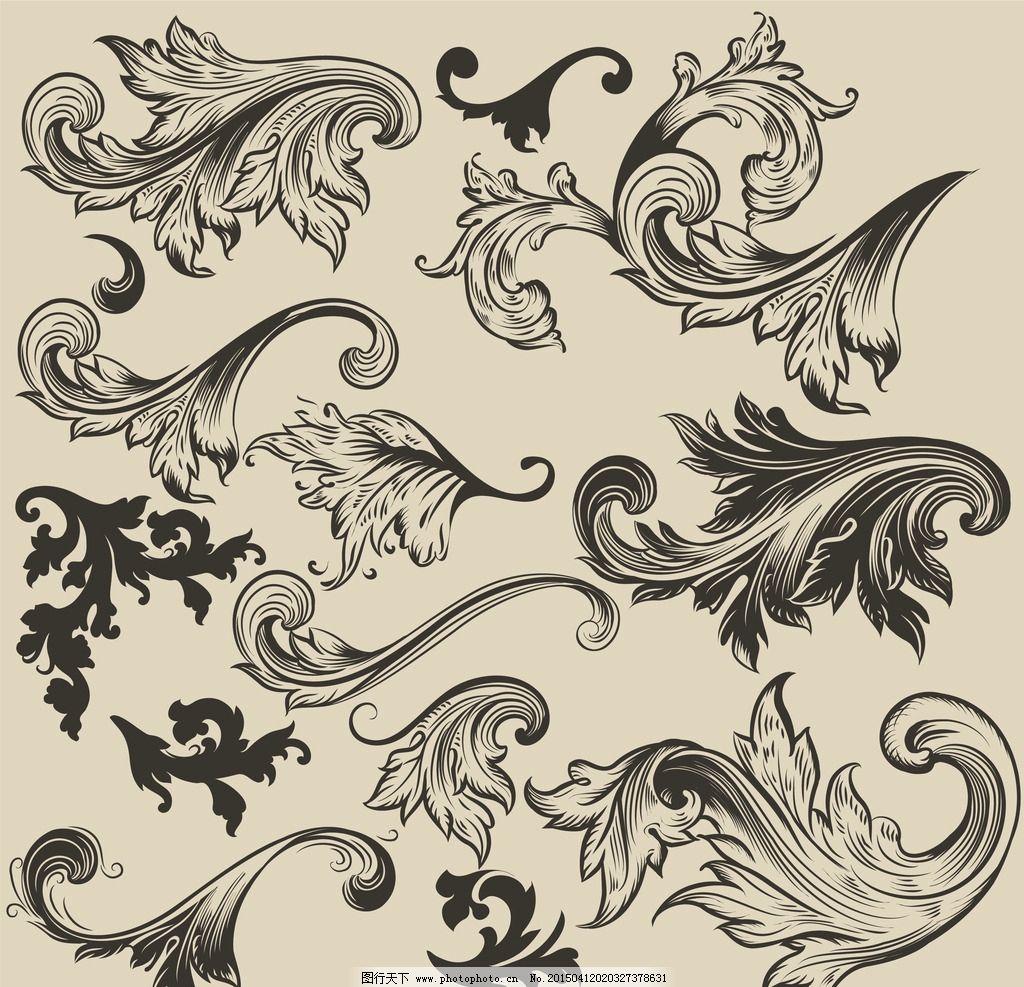 欧式花纹 分割线 花纹 花边 边框 装饰花纹 古典花纹 复古 植物花纹图片