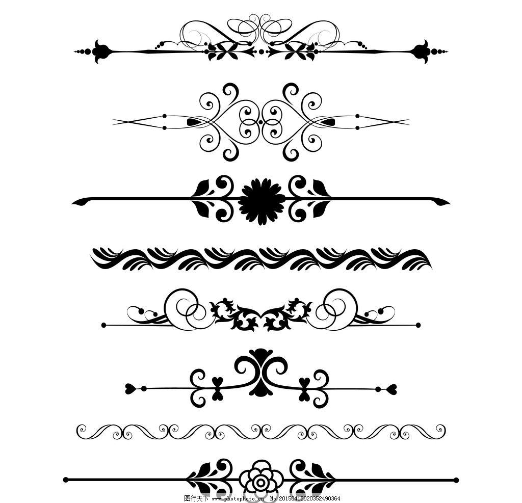 欧式花纹简笔画 黑白完整的