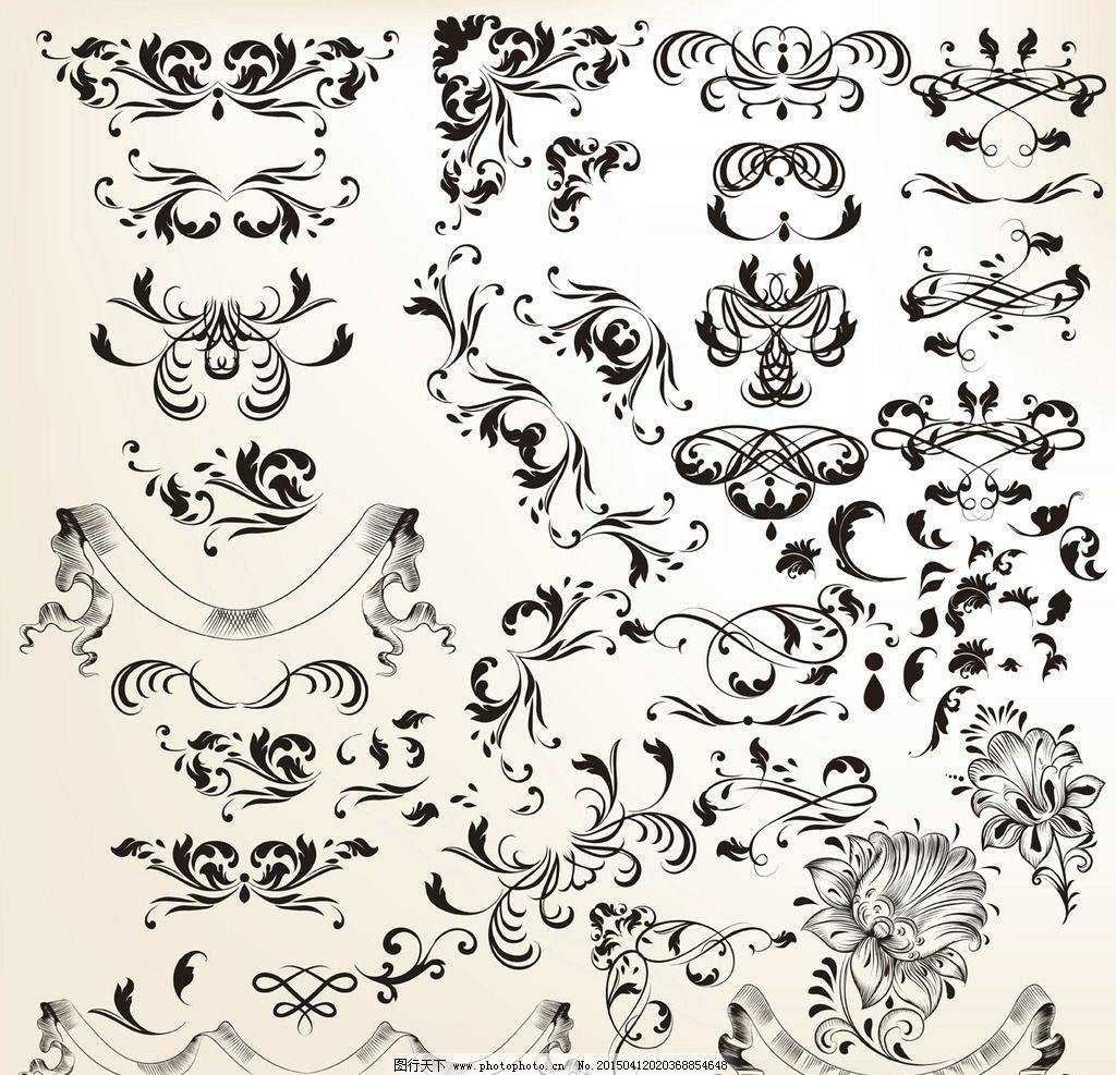 欧式花纹 分割线 花纹 花边 丝带横幅 边框 装饰花纹 古典花纹 复古