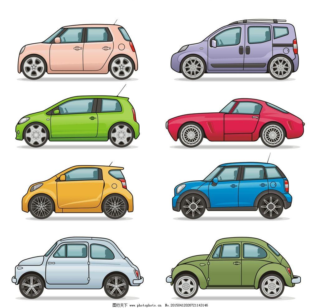 汽车 小汽车 轿车 跑车 私家车 汽车设计 汽车模型 手绘汽车 现代科技