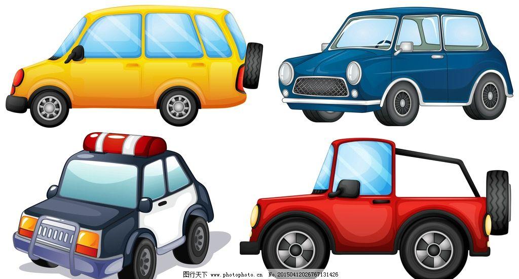汽车 小汽车 轿车 跑车 警车 吉普车 私家车 汽车设计 汽车模型 手绘