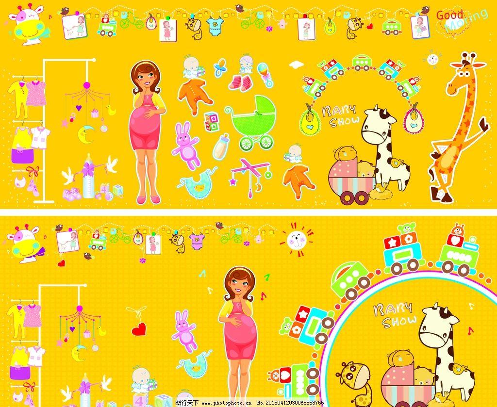 橱窗广告 橱窗设计 母婴店橱窗 橱窗展示 橱窗海报 设计 广告设计