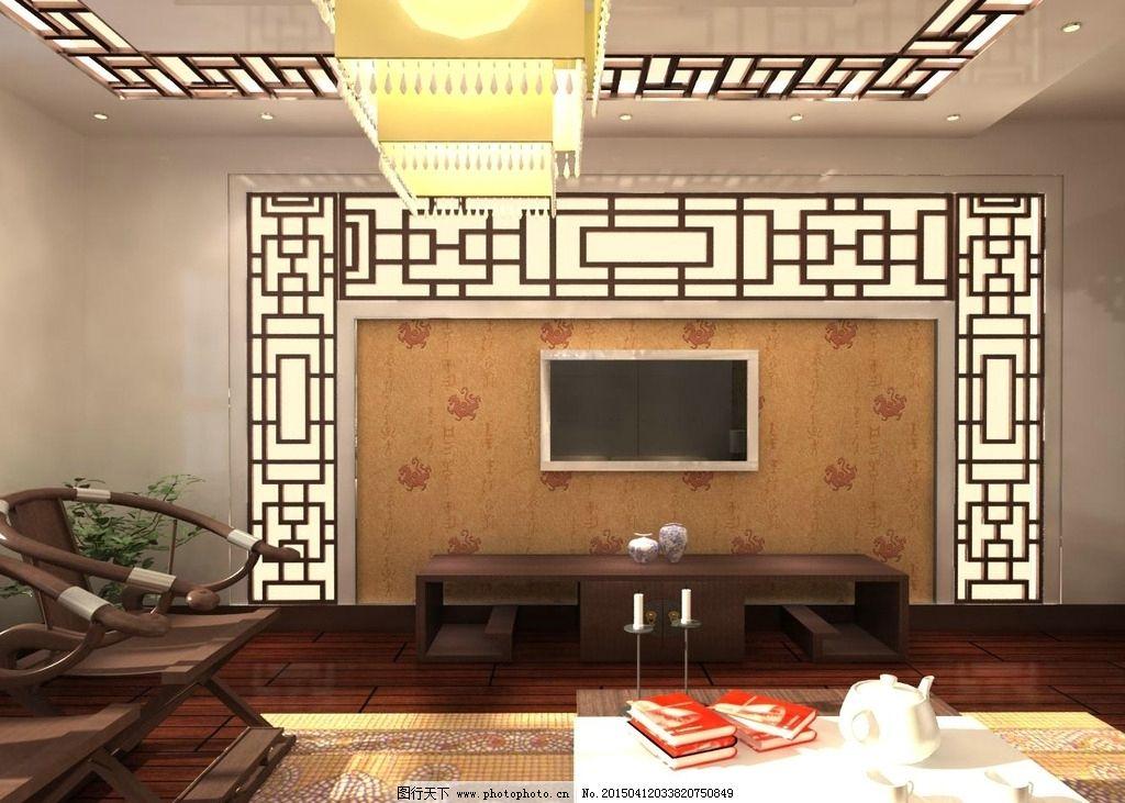中式 现代 影视墙 家装 装修 设计 其他 图片素材 72dpi jpg