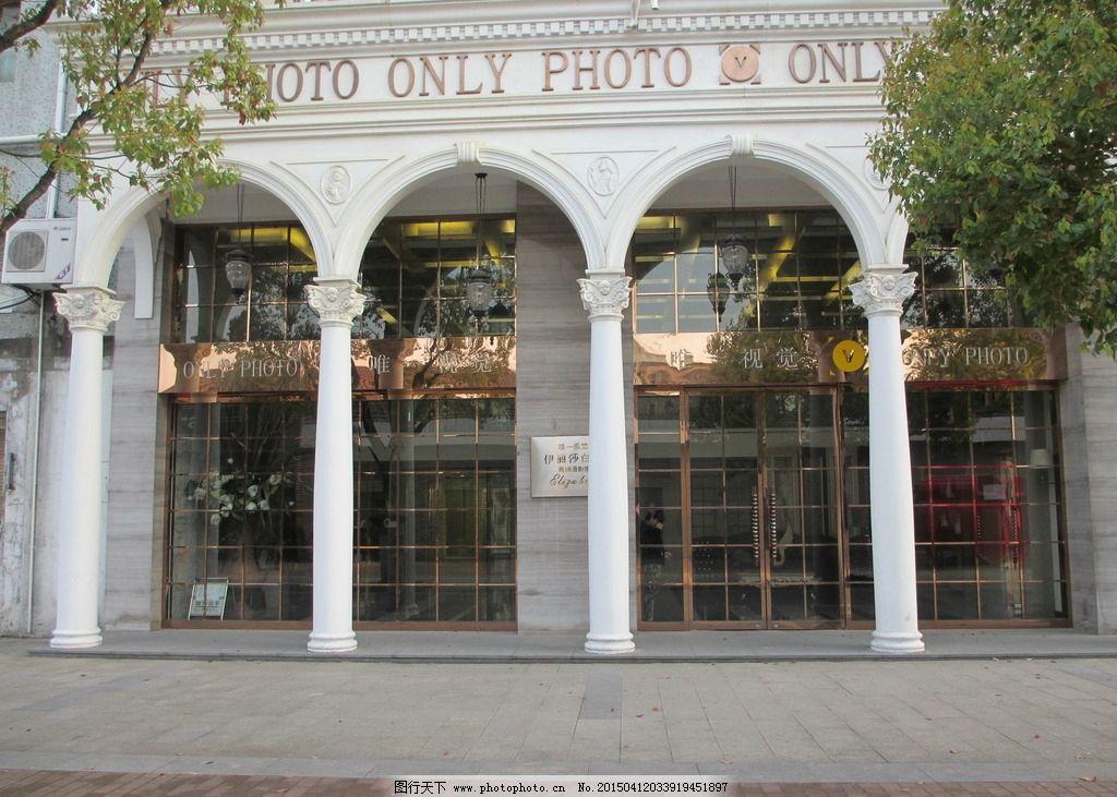 欧式石膏线 石膏线 欧式建筑 金色石膏线 罗马柱 唯一视觉 铜艺大门