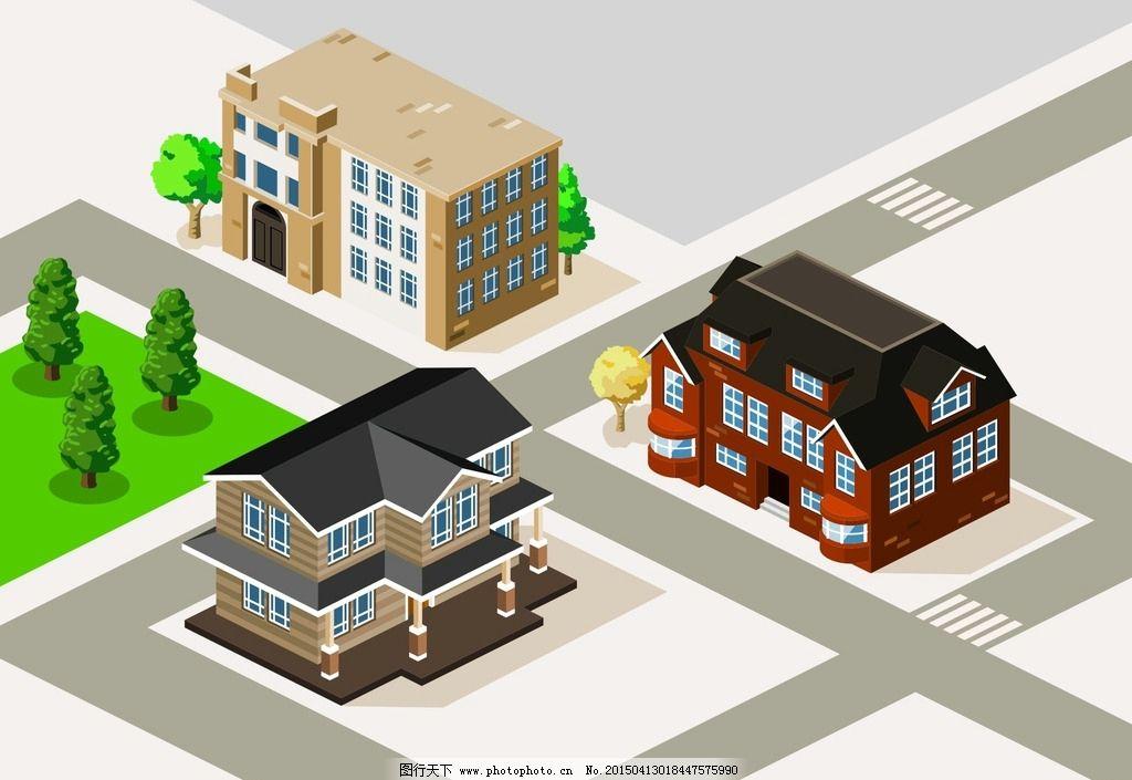 矢量立体建筑图片