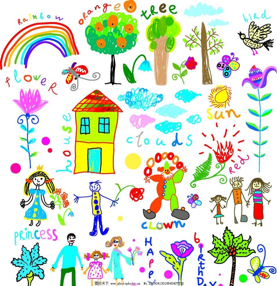 手绘 儿童画 卡通 彩虹 树 水果 房子 人物 花 动物 制作 设计 动漫