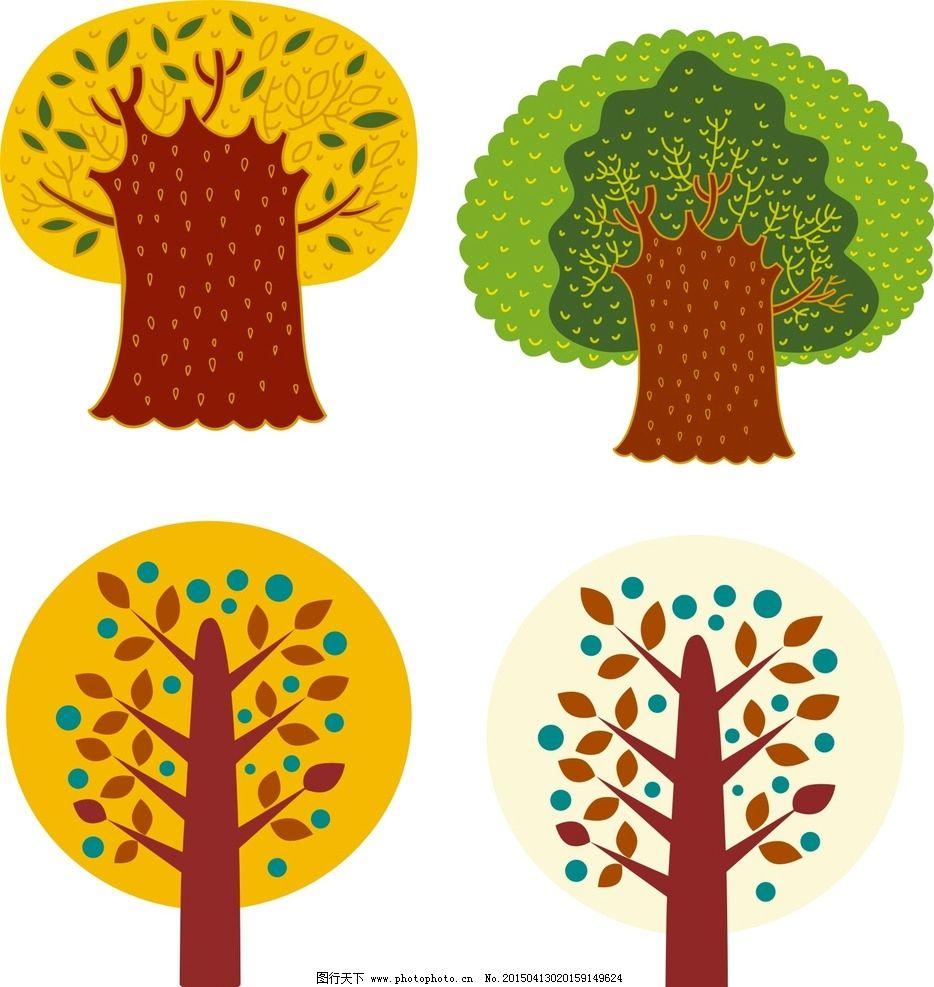 手绘树木速写港币