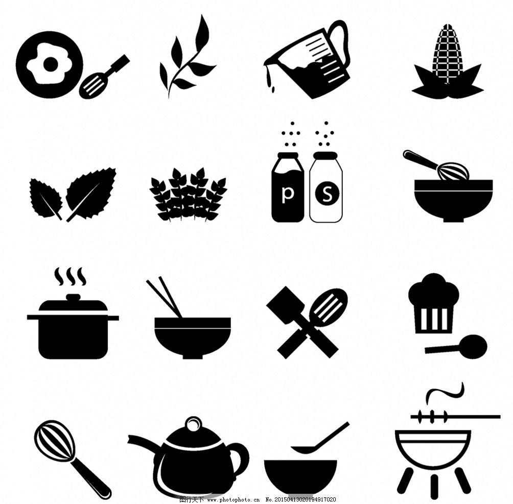 烹饪食材小图标图片图片