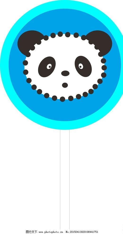 棒棒糖 棒棒糖头 卡通熊猫 卡通动物头像 卡通熊猫头 标志图标