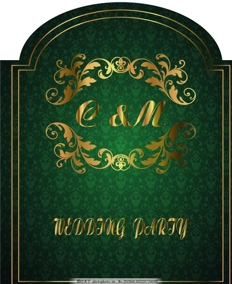 婚礼迎宾牌 婚礼 婚礼logo 绿色 欧式花纹 迎宾牌 设计 底纹边框 背景