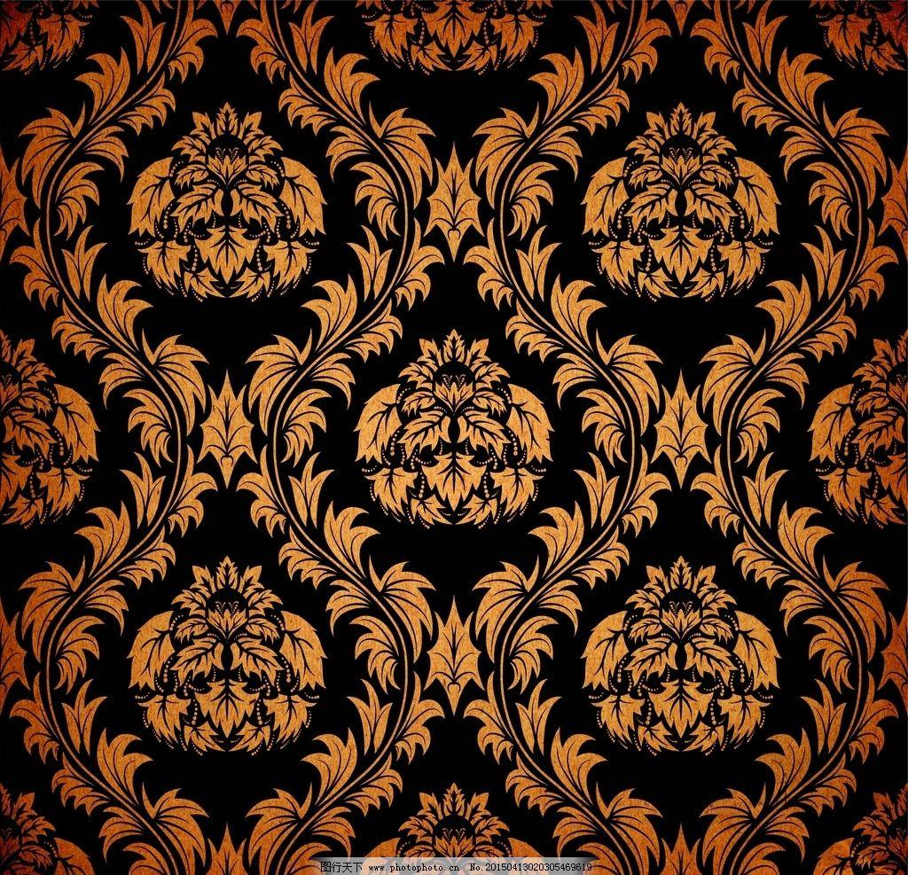 花纹 花纹样式 古典花纹