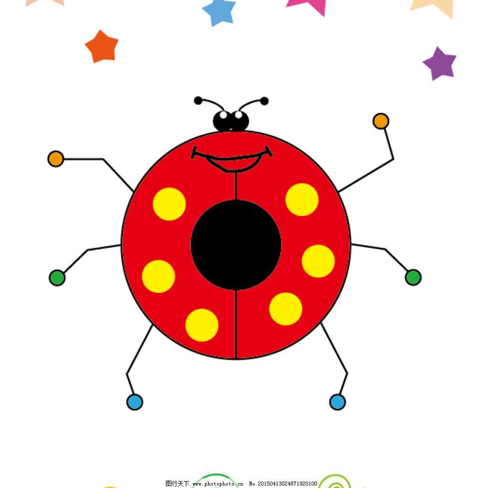瓢虫 卡通 矢量图 卡通画 星星 设计 生物世界 昆虫 ai