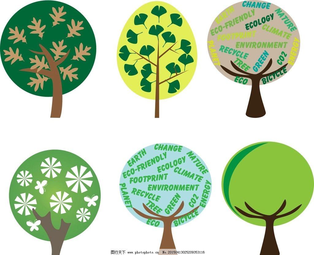 梦幻树木素材 绿色 手绘