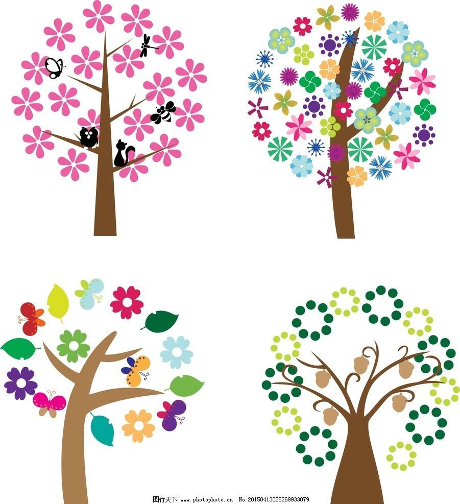 花朵树木 矢量 卡通素材 可爱 手绘素材 儿童素材 幼儿园素材