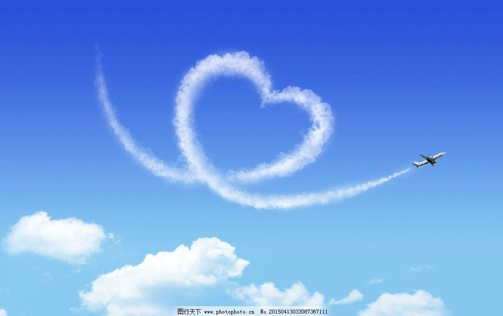 唯美天空飞机滑爱心图片