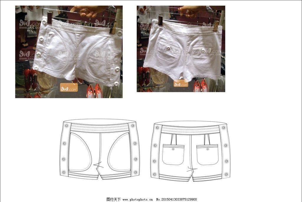 牛仔短裤款式图图片