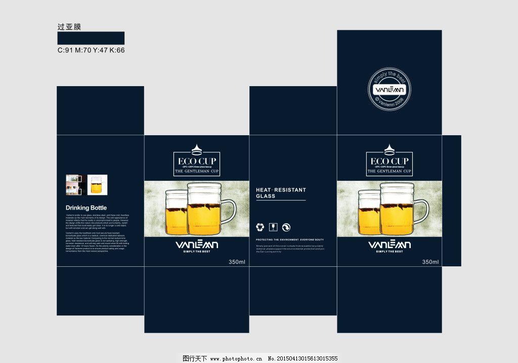 简约 cdr 包装 包装盒 包装设计 杯子包装 原文件 展开图 简约 大气