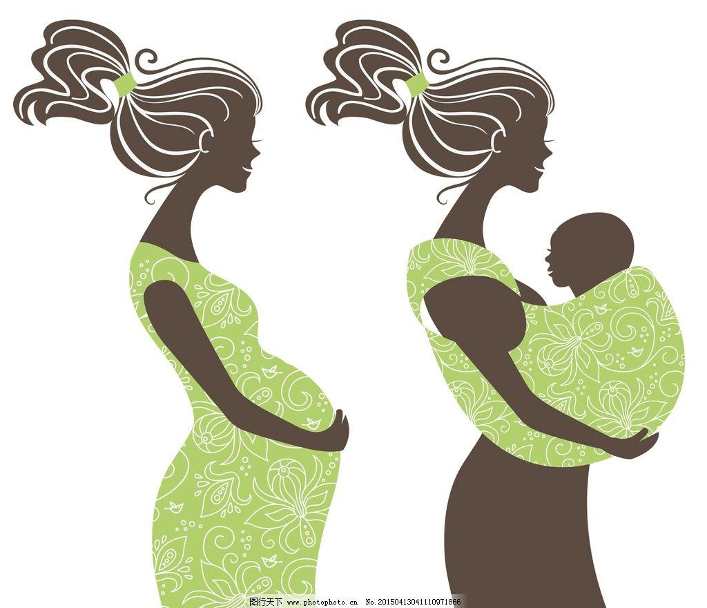 孕妇 女性 女孩 准妈妈 妇女 母子 婴儿 手绘 人物剪影 轮廓 女人